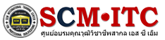 SCM-ITC Education